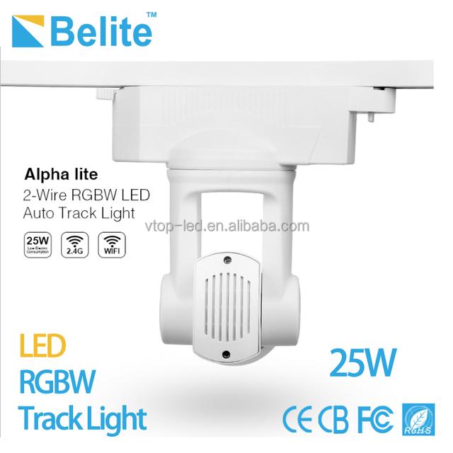 25w led track light rgbw wifi remote