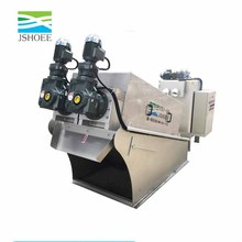 flocculation treatment filter press machine manufacturer for sludge dewatering
