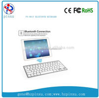 Professional Multifunctional multimedia keyboard with CE certificate