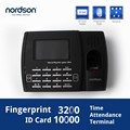 3 inch TFT screen Fingerprint Time Attendance control FR U300C keypad access control