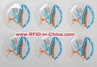 NEW Design RFID IT Asset Inventory Software, RFID Asset Tracking Tag