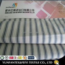 2015 supply white blue manufacture big cotton stripe fabric