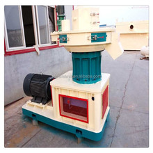 CSPM 2016 High efficient Biomass pellet making machine for burning wood