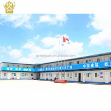 School building classroom luxury container house ready made prefabricated house design in Aruba