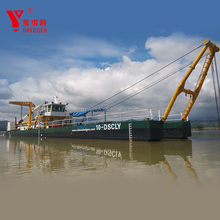 12 inch Cutter Suction Dredger for dredging lake in Philippines