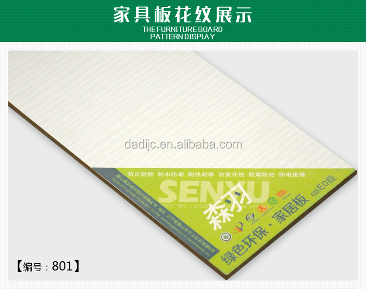 Waterproof ceiling lightweight furniture interior wpc wall panel