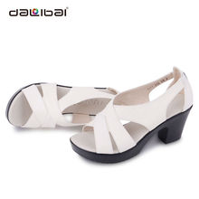 2013 new arrival fashionable women summer platform 100%genuine leather sandals wholesale No. 2277