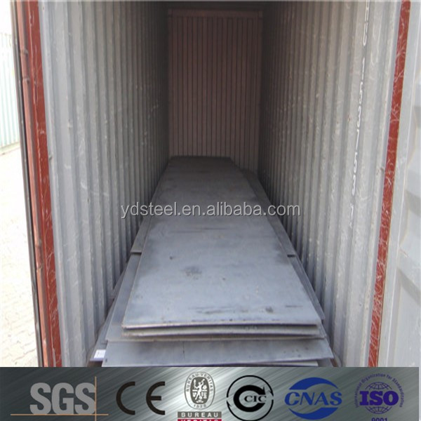 Unit Weight of HR Plate Steel 7mm
