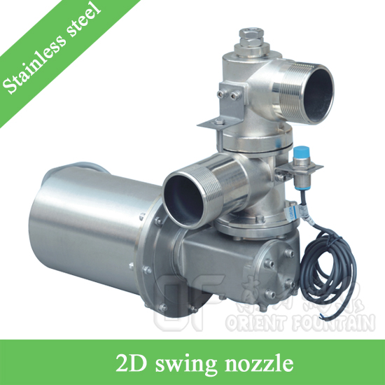 Fountain use high-tech 2D swing nozzle