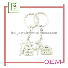 Chinese wedding souvenirs key chain