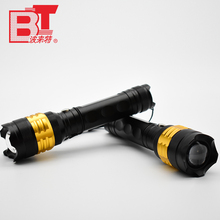 Bolaite Camping Hunting LED Aluminum Flashlight Rechargeable Tactical Torch
