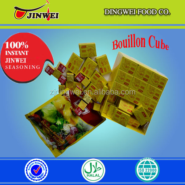 Halal food africa beef bouillon cube /seasoning cube/stock cube