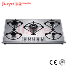 Iran New model! Italy design 5 burner Gas stove/ High-end finish SS panel Gas stove