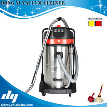high power factory workshop wet and dry vacuum cleaner