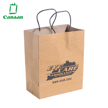 Boutique Printed Punching Universal Craft Brown Paper Bags