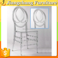 High Quality Hot Sale Wedding/Party Event Used Rental Stacking Phoenix Chair