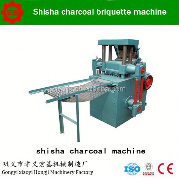 2016 hot selling for shisha charcoal briquette machine / BBQ coal briquette charcoal machine