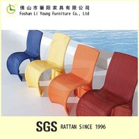 Bright Colorful PE Rattan Aluminium Frame Plastic Chair Wholesale