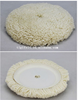 wool buffing and polishing pad
