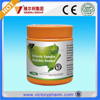 poultry antibiotics, tylosin tartrate soluble powder for poultry, poultry medicine