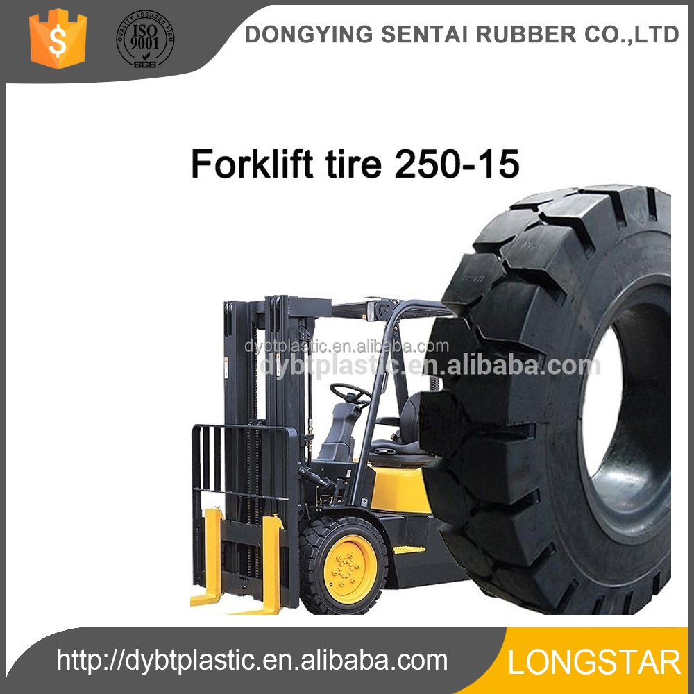 ISO9001 ST-601 Rim 7 well-known for its fine quality forklift tire