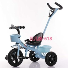 Good quality fashion child tricycle baby tricycle