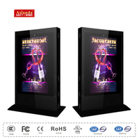 Yaxunda 55 inch free standing outdoor digital signage price with 2000nits
