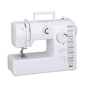 FHSM 705 Brand Name Multifunction Electric Stitching Sewing Machine Table Stand