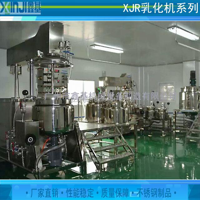 cosmetic cream vacuum mixer,vacuum homogeneous emulsifier , high speed disperser emulsifying machine