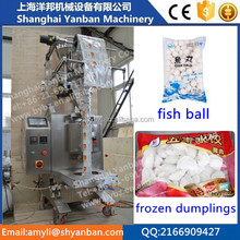 YB-300K Superior Autommatic Frozen dumplings/Fish balls Filling and Packing Machine