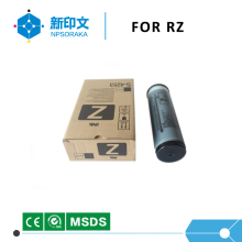Good quality EZ/RZ/Z-Type ink digital duplicator ink for risos tinta ink