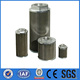 hydraulic oil suction filter strainer