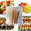 "6"" Bamboo Skewer Sticks,Royal Brand, 1,000ct, BBQ, Fondue, Hors d'oeuvres,Craft Bamboo Cocktail Sticks"