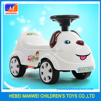 China wholesale cheap kids swing car happy baby swing car ride on toys children swing car for sale