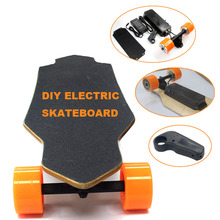 2017 new products rechargeable electric longboard diy parts remote E-skateboard kit