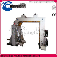 < CHANGHONG> Two Colour PP Woven bag Flexographic Printer (Paper and Plastic Film Printer)