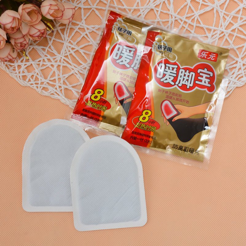 christmas gift hand warmer repeat the heat chemical hot pack