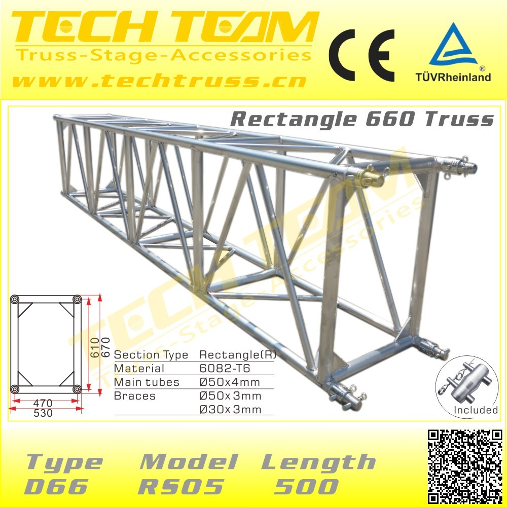 D76-RS05 aluminum lighting truss and portable stage aluminum truss , box truss