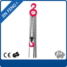 Hand Pulling Construction Tools 10ton chain block price