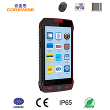 5 inch touch screen handheld city call android mobile phones ruggedized rfid reader