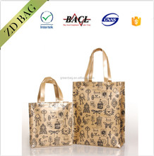 PVC reusable gift bags sturdy shopping bag luxury