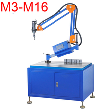 long arm universal automatic tapping machine for m3 m 4 m6 m8 m 10 m12 m14 m16
