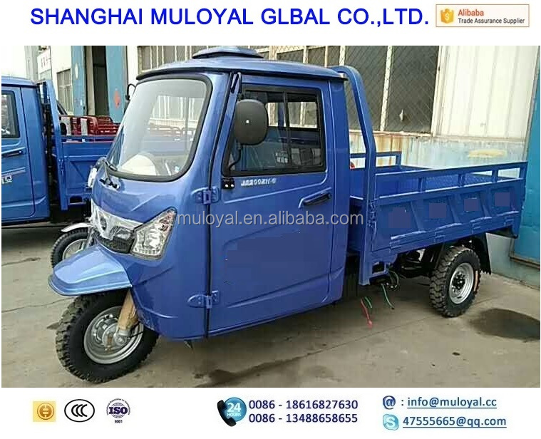Premium Quality 200cc Petrol Tricycle Cabin for cargo Model. MS200ZH-SCC