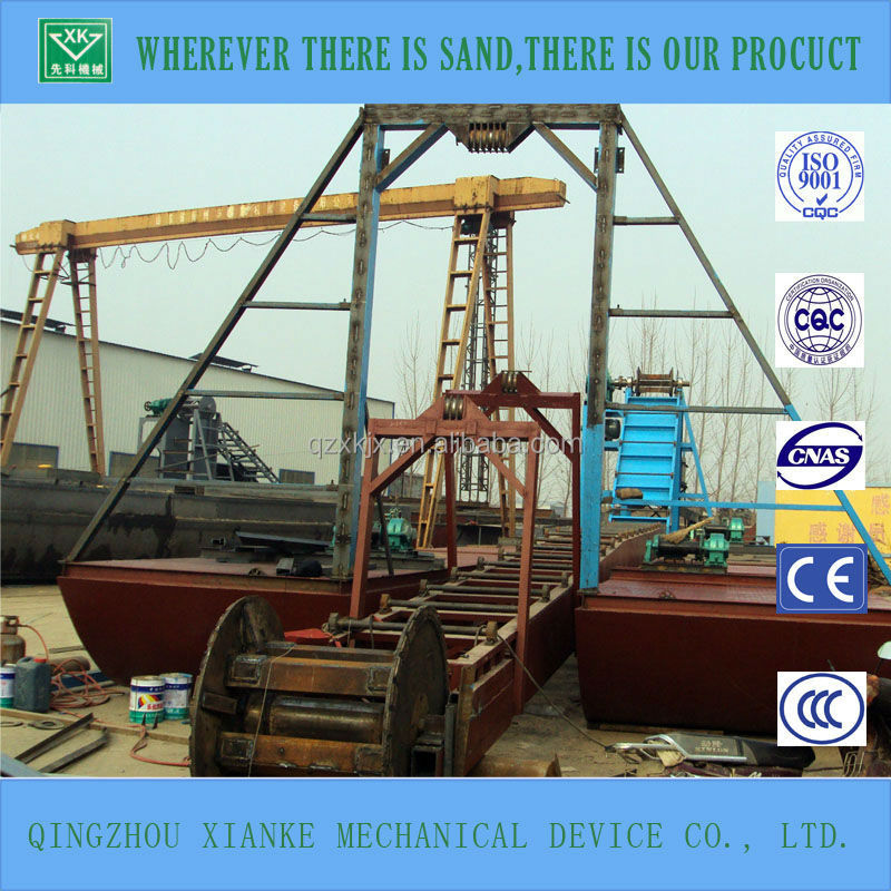 100cbm/h River sand gold bucket chain panning dredgers for sale