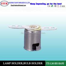 different design BA9S lamp socket with contact plate