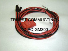 Power Cable/Programming Cable For GM300 SM50,SM120,GM300,GM3688,GM3188,GM338