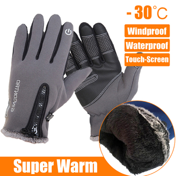 RIGWARL Winter -30 Degree Warm Windproof Waterproof Touch Screen Sports Ski Riding Glove Bikes Motorcycle