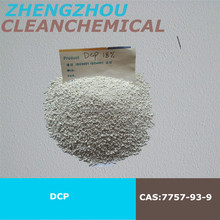 18 % DCP 18 powder dcp animal feed grade minerals