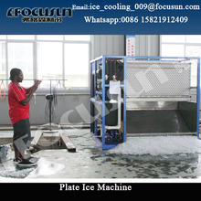Directly cooling stainless steel plate plate ice machine produces clear & transparent plate ice
