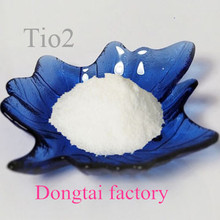 free sample pigment tio2 titanium dioxide DTA-200,oil-based painting